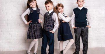 Школьная форма - 2015. Сколько стоит одеть ребенка в школу?
