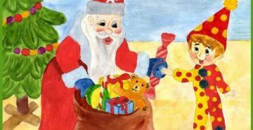 Конкурс детских рисунков «Новогодний»