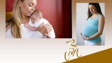 Беременность: как обезопасить себя и будущего малыша от вирусов