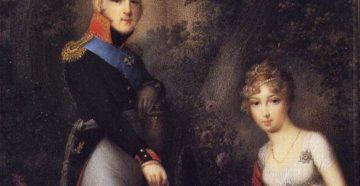 Дневник первого года жизни Романовой Елизаветы