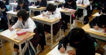 Про японскую школу: взгляд изнутри