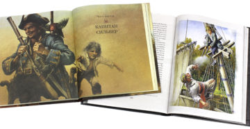 Гроза морей и океанов: книги о пиратах