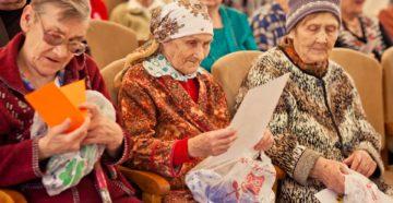 Подарки для пожилых людей
