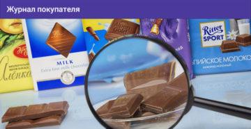 Сладкая правда о молочном шоколаде