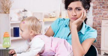 Работать или сидеть дома с младенцем?