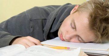 Не спящие подростки