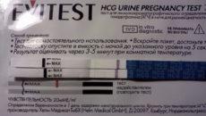Почему ошибается тест на беременность?
