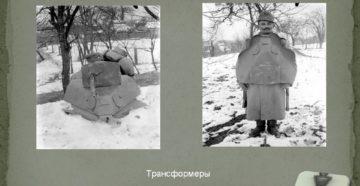 Бытовые изобретения Первой и Второй Мировых войн