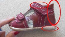 Первая обувь – просто и удобно