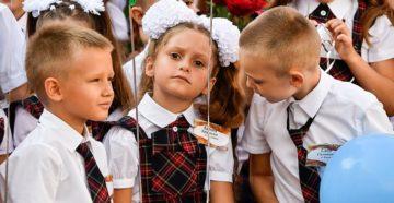 Школьная форма - 2018. Сколько стоит собрать ребенка в школу в этом году