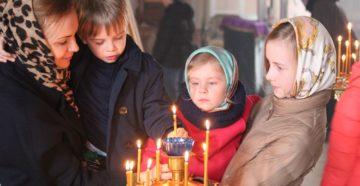 Наша Церковь и наши Дети