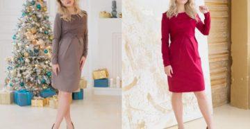 Новогодняя мода для будущих мам