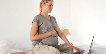 Чего боятся беременные …