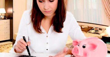 Болеть - это дорого. Как сэкономить деньги во время лечения?