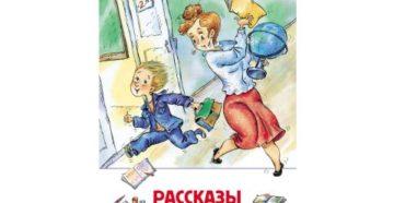 Внеклассное чтение в школе и дома