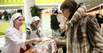 Женское лицо благотворительности в России