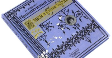 Первое интерактивное комментированное издание «Алисы в Стране Чудес»