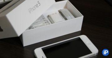 iPhone 5 в подарок с контрактом от… мамы